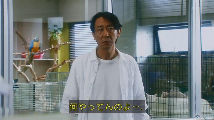 警視庁いきもの係 最終話のキャプ690