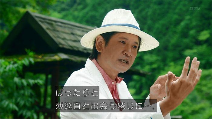 警視庁いきもの係 9話のキャプ217