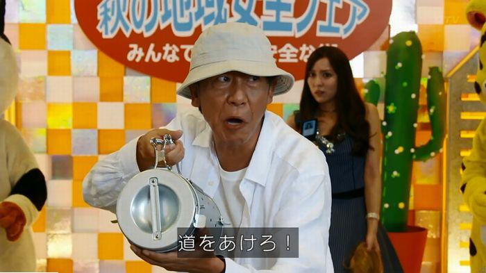 警視庁いきもの係 最終話のキャプ506