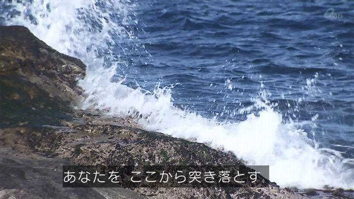 奪い愛 4話のキャプ303