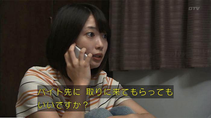 ウツボカズラの夢7話のキャプ266