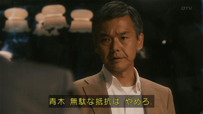 いきもの係 2話のキャプ733