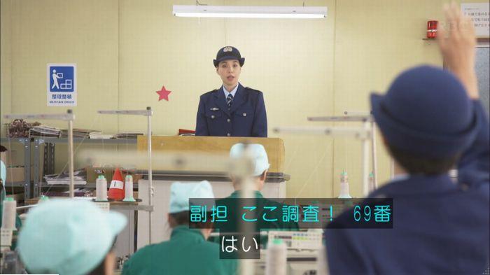 監獄のお姫さま 2話のキャプ294