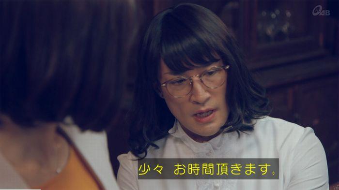 家政婦のミタゾノ 5話のキャプ346