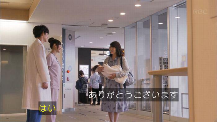 コウノドリ3話のキャプ46