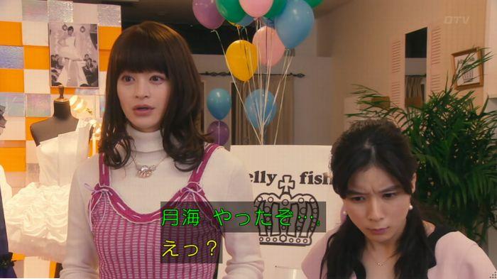 海月姫7話のキャプ759