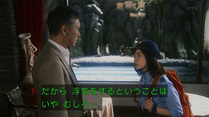 いきもの係 2話のキャプ510