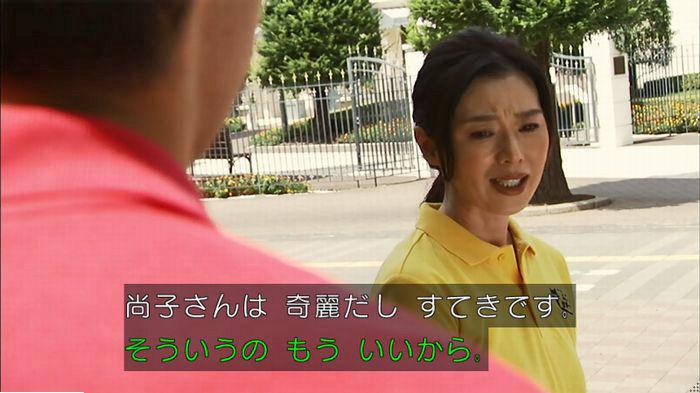 ウツボカズラの夢6話のキャプ264