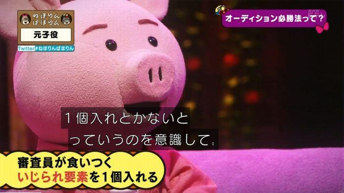 ねほりん元子役のキャプ134