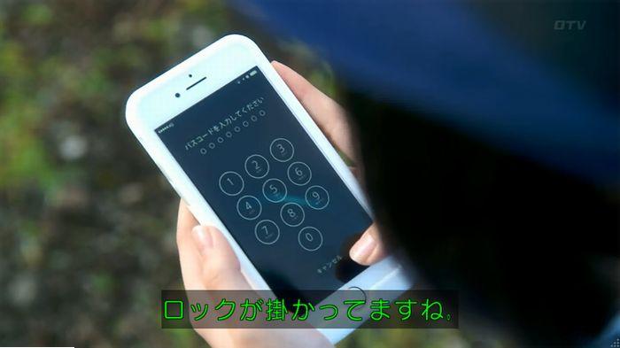 警視庁いきもの係 最終話のキャプ241