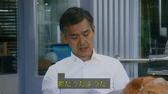 いきもの係 3話のキャプ116