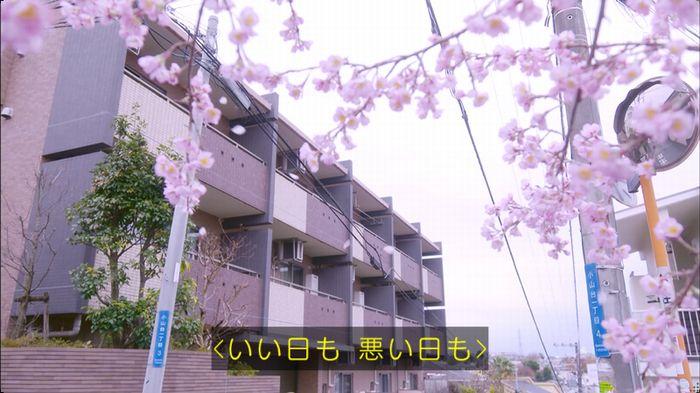 逃げ恥 最終話のキャプ417