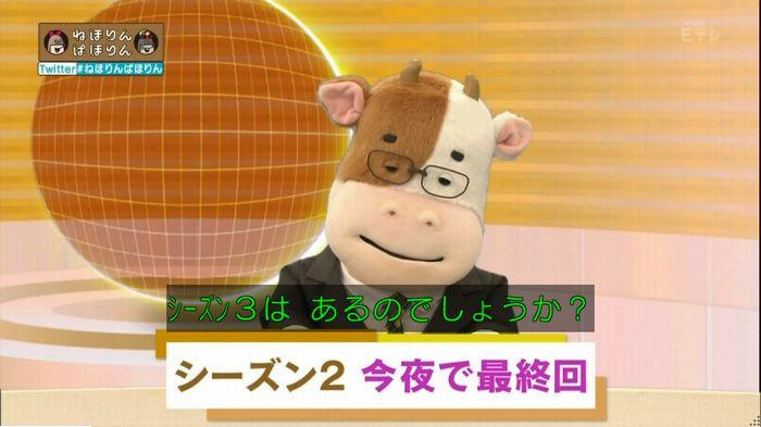 ねほりんぱほりんのキャプ513
