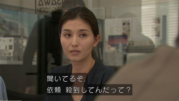 9話のキャプ147