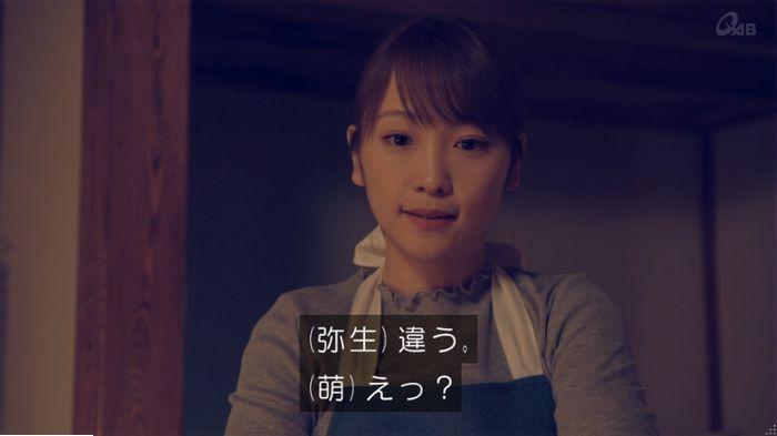家政婦のミタゾノ 5話のキャプ383