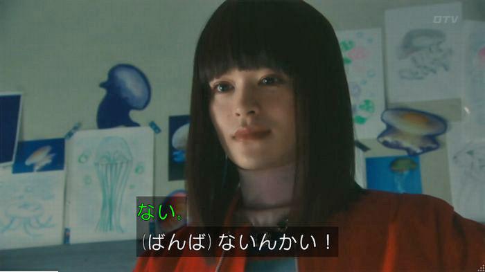 海月姫7話のキャプ153