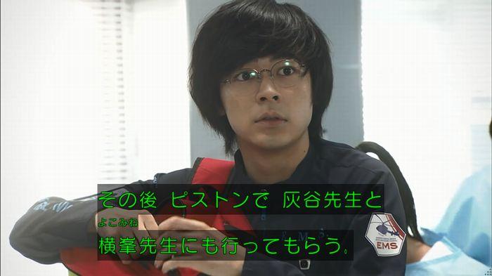コード・ブルー6話のキャプ130