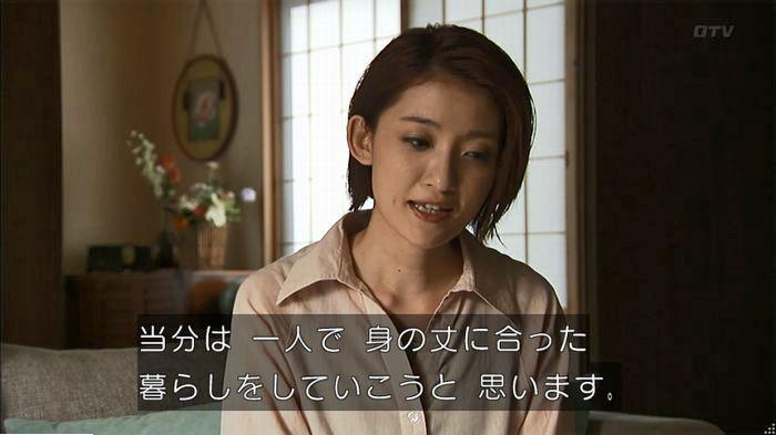 ウツボカズラの夢6話のキャプ451
