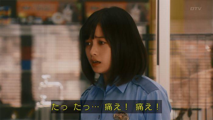 いきもの係 5話のキャプ816