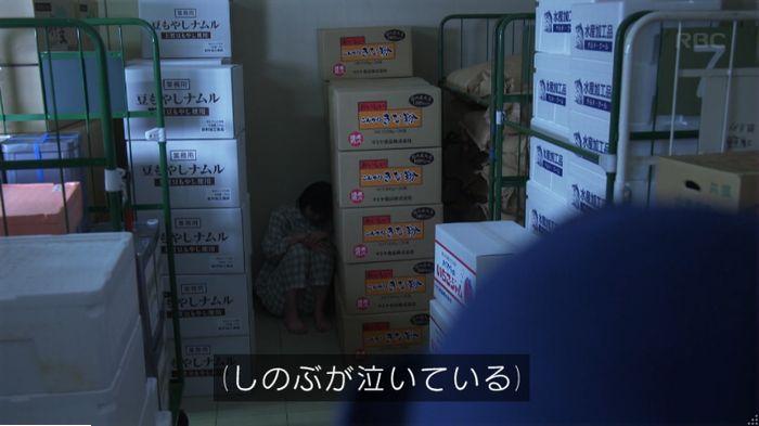 監獄のお姫さま 3話のキャプ266