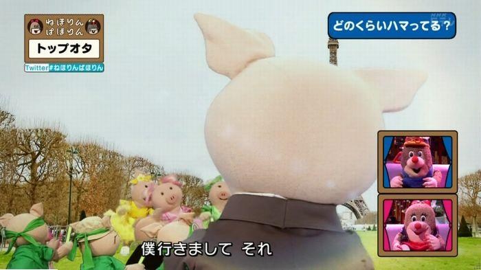 ねほりんぱほりんのキャプ162