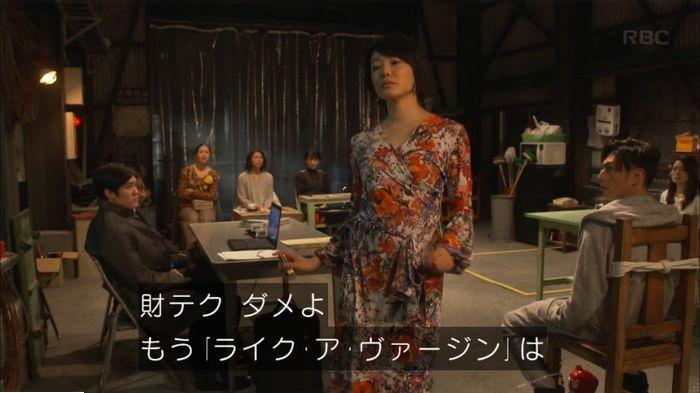 監獄のお姫さま 9話のキャプ623