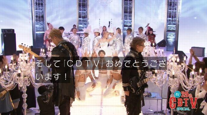 CDTVのキャプ72