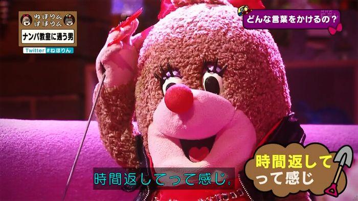 ねほりん ナンパ回のキャプ74