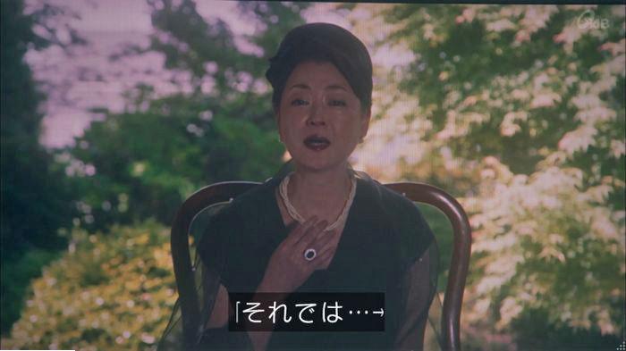 家政夫のミタゾノ4話のキャプ259