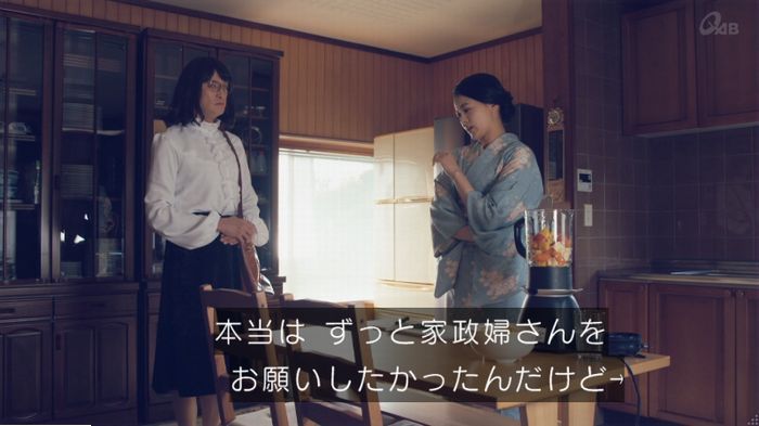 家政婦のミタゾノ 7話のキャプ876