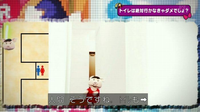 ねほりんネトゲ廃人のキャプ148
