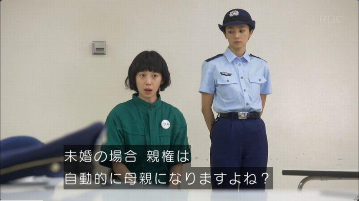 監獄のお姫さま 5話のキャプ241