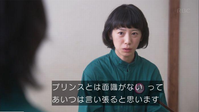 監獄のお姫さま 7話のキャプ529