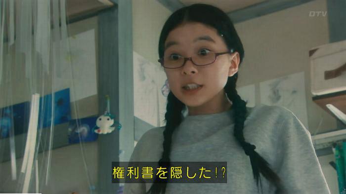 海月姫7話のキャプ146
