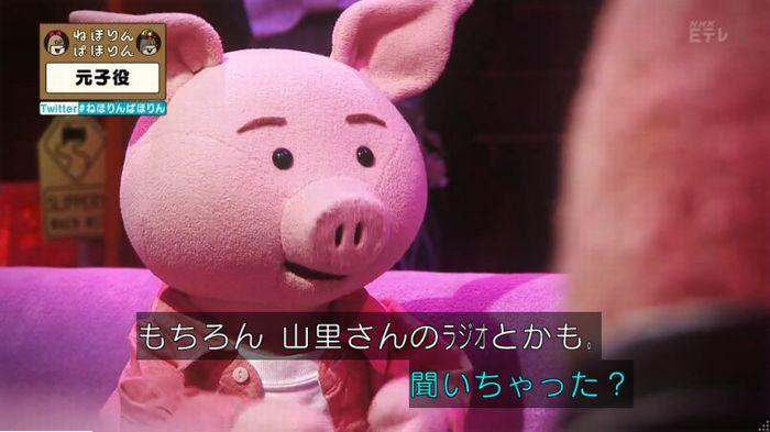 ねほりん元子役のキャプ497