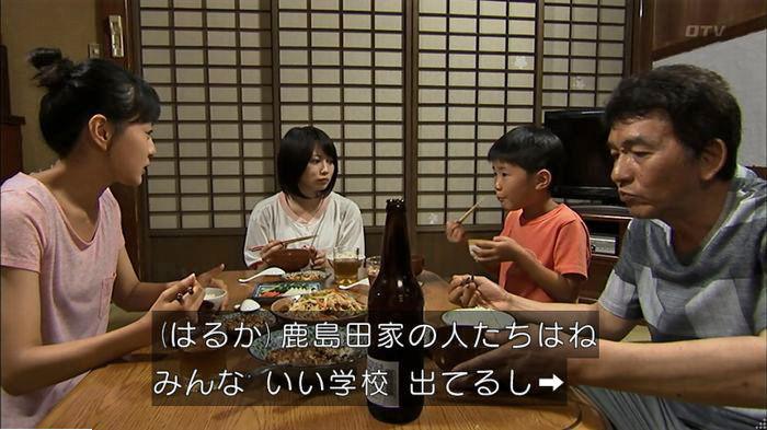 ウツボカズラの夢5話のキャプ103