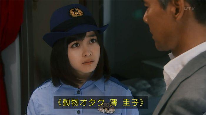 いきもの係 2話のキャプ57