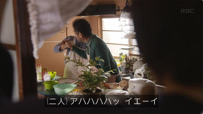 逃げ恥 8話のキャプ381