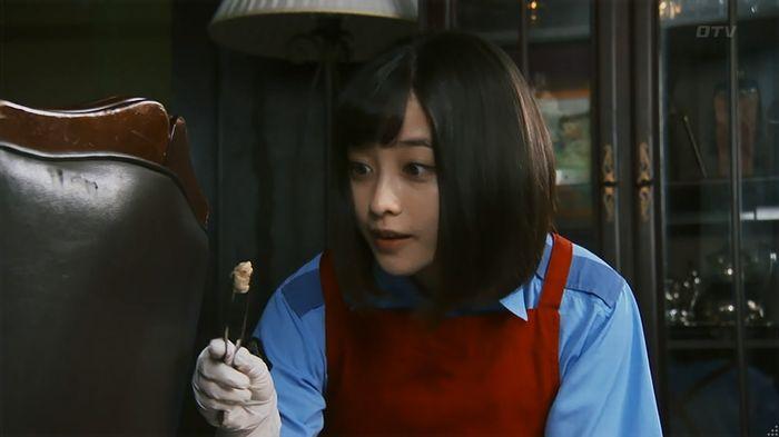 警視庁いきもの係 8話のキャプ337
