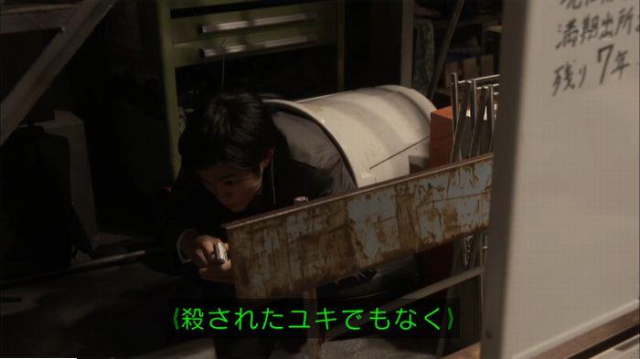 監獄のお姫さま 8話のキャプ469