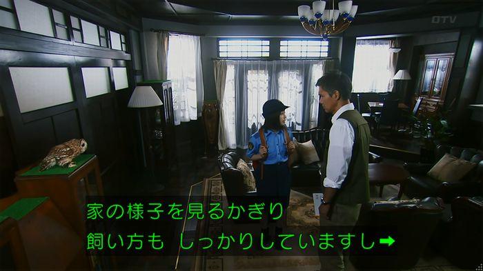 警視庁いきもの係 8話のキャプ190