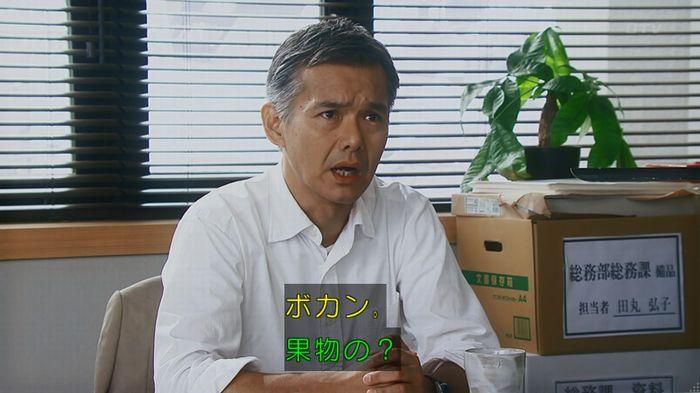 いきもの係 5話のキャプ158