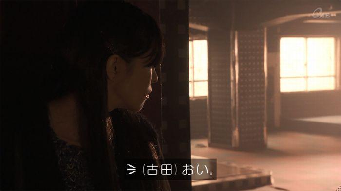 奪い愛 5話のキャプ485