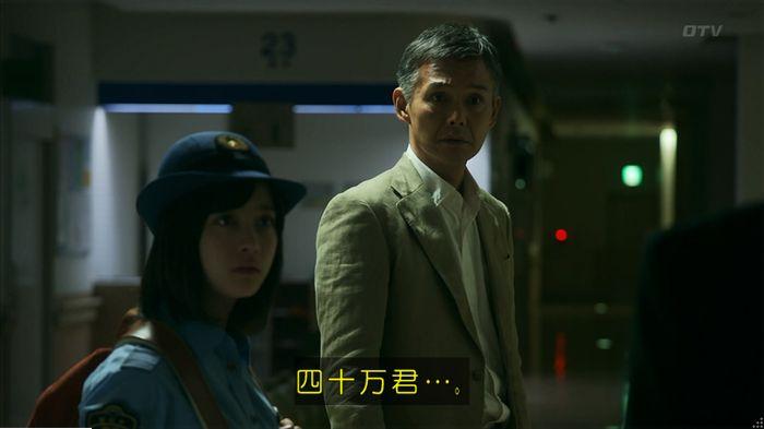 警視庁いきもの係 9話のキャプ793