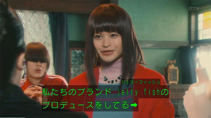 海月姫7話のキャプ110