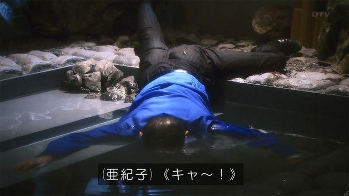 いきもの係 2話のキャプ45