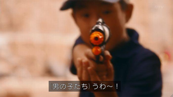 いきもの係 2話のキャプ819