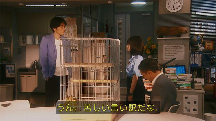 いきもの係 5話のキャプ668