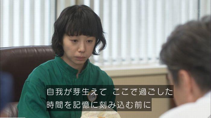 監獄のお姫さま 5話のキャプ518