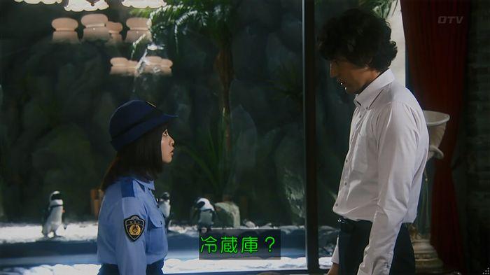いきもの係 2話のキャプ264